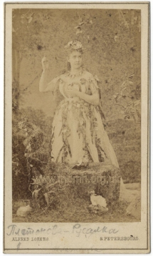 Iulia Fedorovna Platonova (1842-1892) as Natasha in Rusalka. Platonova worked on the role with Dargomïzhsky and created the roles of Donna Anna in The Stone Guest and Marina in Boris Godunov.