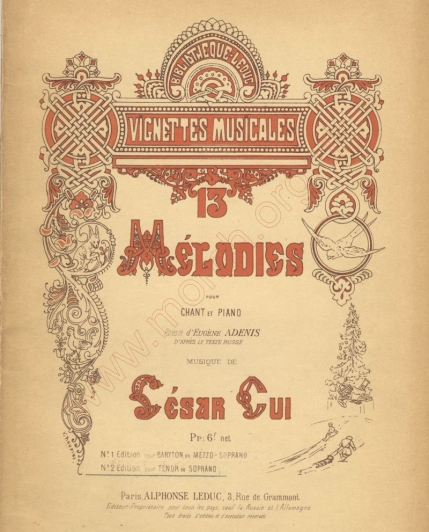 Vignettes Musicales. 13 Mélodies pour chant et piano, [Op.15]. Paris, 1891.  This first set of children's songs by Cui appeared first at St Petersburg  in 1878 and is here shown in a French edition of 1891.