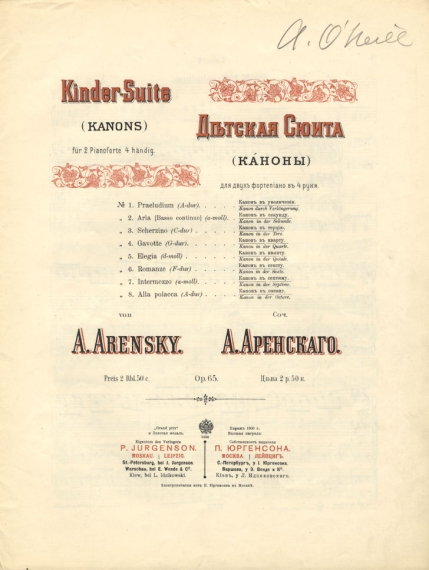 Kinder-Suite (Kanons) for 2 pianos, Op.65.  Moscow & Leipzig, [1904].