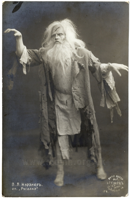 Pavel Yakovlevich Kurzner (1886 - 1948) as the Miller in Rusalka.