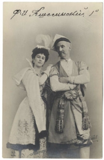 Matilda KSHESSINSKA (1872-1971) and Feliks KSHESSINSKY (1821-1905)