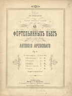 Early editions of the Six Piano Pieces, Op.5, first published in 1885.  The Basso Ostinato quickly became - and was to remain - Arensky's most popular work.