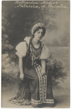 Katharina Meder (1886-?) as Natasha  in Rusalka.